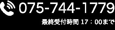 甲冑体験studioかすみの電話番号